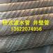 供应钻井工程专用DN300套管螺旋焊井壁管