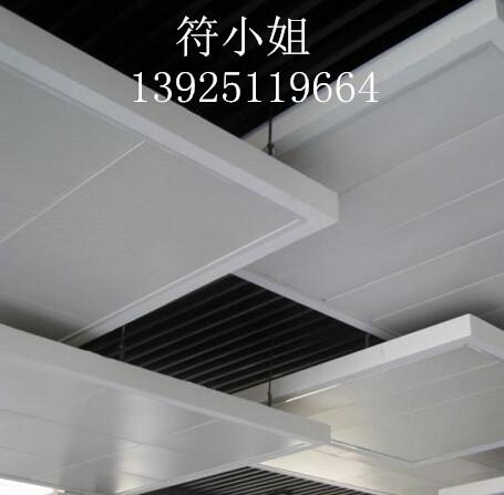 广东佛山高边铝扣板