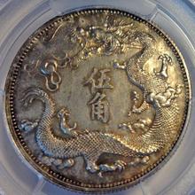 """收藏界中的""""香勃勃""""比房子还贵的大清铜币!重庆哪里能免费鉴定这玩儿意儿"""