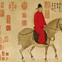"""中国""""最牛乌纱帽""""才是无价宝.重庆江北帽子也能价值千万图片"""