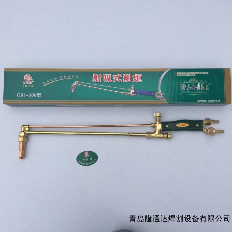 青岛焊割炬割炬优质纯铜便携式割枪自主品牌更精致