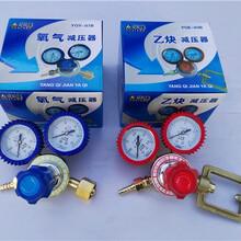 青島減壓器防震氧氣表乙炔表鋅合金減壓器圖片