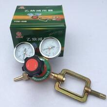 青島減壓器純銅乙炔減壓器防震皮套乙炔表圖片