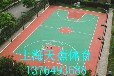 湖州SJ3-6MM硅PU篮球场厂家施工承包