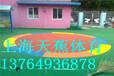 上海天蕉提供江苏塑胶地坪铺设估计