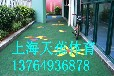 提供上海静安塑胶地坪每平方米价格