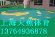 杭州幼儿园塑胶地坪价格