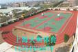 杭州塑胶篮球场包工包料