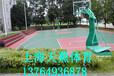 舟山塑胶篮球场每平方米价格