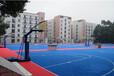 杭州-塑胶篮球场承包国家