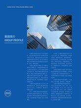 重庆环氧砂浆厂家直销图片