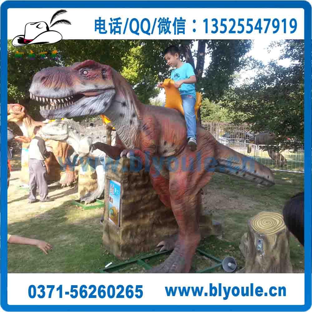 恐龙机图片