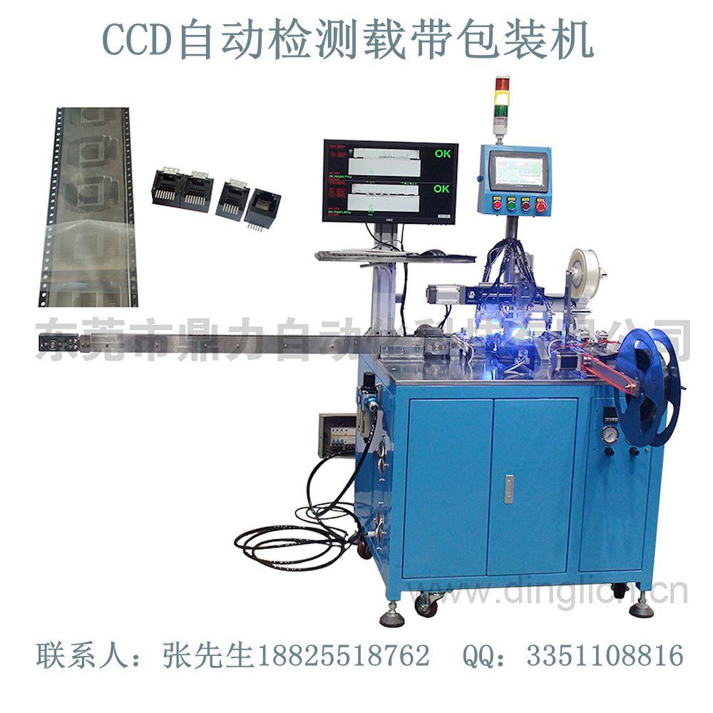 供应-CCD检测仪-供应-CCD检测仪批发、促销价格、... - 阿里巴巴