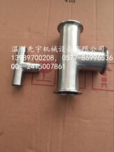 温州先宇不锈钢三通批发镜面三通管件厂图片