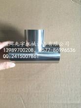 不锈钢三通温州先宇供应卫生级焊接三通等径三通Φ512图片
