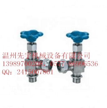 jx29w-16p不锈钢外丝考克外螺纹液位计阀温州先宇图片