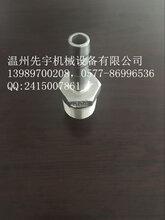 不锈钢外螺纹宝塔接头六角外丝软管接头温州先宇DN15图片