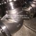法兰截止阀不锈钢J41H截止阀工业级截止阀温州先宇