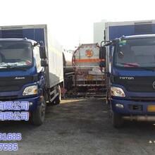 惠州危险品物流运输,深圳危险品运输车队