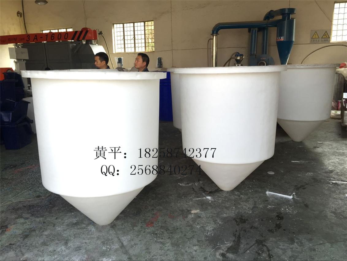 【泥鳅养殖塑料桶孵化养殖桶0.5立方养殖桶】_黄页88网