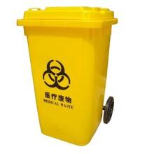 宿遷環衛垃圾桶電話圖片