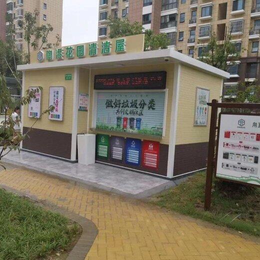 上海垃圾房批發