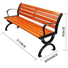 成都塑木公園椅價格圖片
