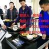 广州快速结算人脸识别智慧餐台
