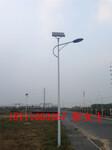 贵州毕节农村太阳能路灯毕节30W太阳能路灯报价图片