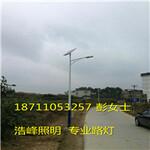 广西贵港6米太阳能路灯厂家价格贵港太阳能路灯安装图片