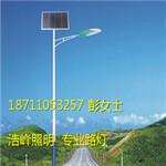 广西来宾太阳能路灯厂家来宾农村路灯价格来宾太阳能路灯整套价格图片