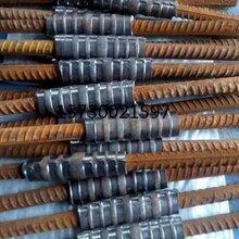 直螺纹套筒钢筋套筒厂家钢筋套筒厂家湖南套筒厂家图片