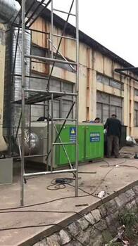 內蒙古-塑料廠光氧催化廢氣處理設備