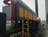 棗莊環保廠家直銷廢氣催化燃燒治理設備