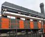 唐山環保設備廠家直銷廢氣處理設備RCO催化燃燒治理