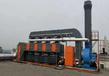 環保廠家直銷廢氣處理設備催化燃燒設備治理