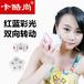 日本畅销充电式瘦脸按摩器爆脂推脂机脸部滚轮按摩仪瘦脸神器