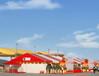 丹東篷房大篷-展覽篷房-展會篷房國際知名健康品牌