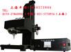 供應上海平湖工業打標機奉化打標機揚州打標機南京打標機無錫打標機