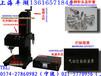供應上海平湖工業打標機寧波打標機山東打標機南京打標機