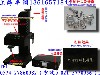 供應上海平湖工業打標機寧波打標機奉化打標機