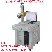 供应上海平湖光纤激光打标机奉化光纤激光打标机打码机