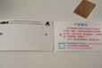 供應上海平湖耐高溫紙標牌安徽耐高溫紙標牌紙標牌
