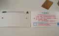 供应上海平湖耐高温纸标牌湖南耐高温纸标牌纸标签