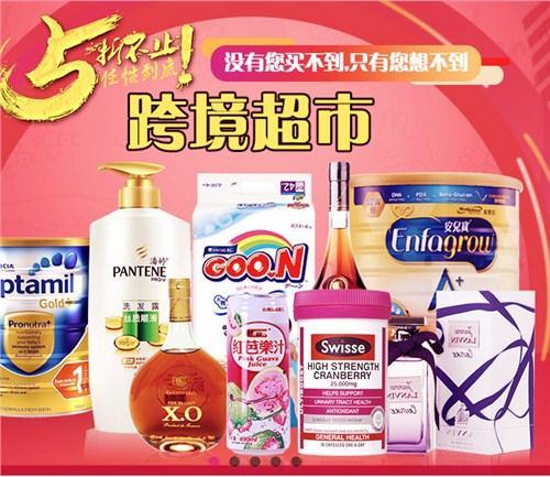 深圳母婴产品加盟