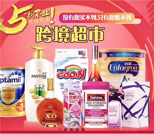 深圳德国母婴产品