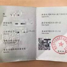 关于2020年度陕西省社会人才工程师职称评审图片
