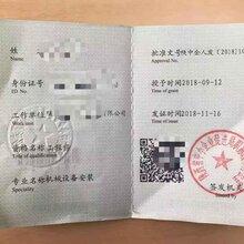 升级2019年陕西省工程师职称评审要求和评审部门图片