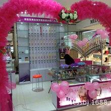 上海散装香水加盟吧!散装香水加盟吧!上海散装香水厂家!上海散装香水批发!