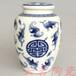 景德镇陶瓷茶叶罐厂家直销景德镇云茗陶瓷有限公司